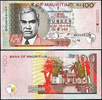 MAURITIUS 100 RUPEES 2007 UNCIRCULATED P.56b