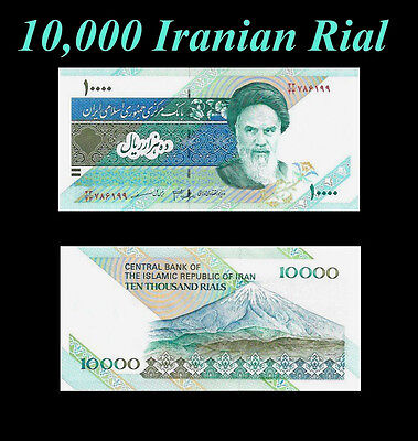 10000 Iranian Rial ( Khomeini ) 10,000 Iran Rials - Lot Of 1 - Limit 10 Notes