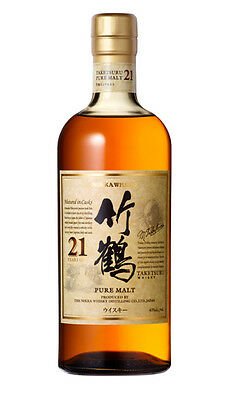 Nikka Taketsuru 21 Year Old Japanese Single Malt Whisky 750ml RARE