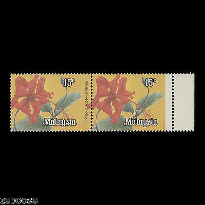 Malaysia Federal Territory 1979 (Variety) 15c Hibiscus Rosa-Sinensis perf shift