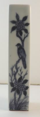 Chop Seal. Chinese Blue and White Porcelain. Birds on Branches and Poems. 20th C