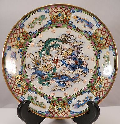 Chinese Porcelain Blue & Green Dragons Plate Dish Saucer China