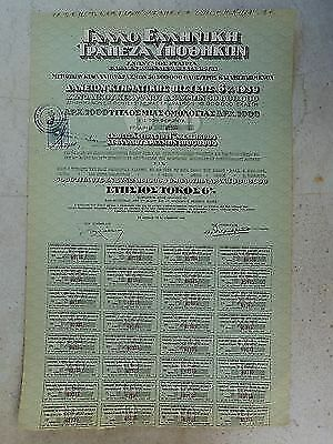 Greece. Stock Certificate Year 1939, French-Greek BANK of Mortgages Co.