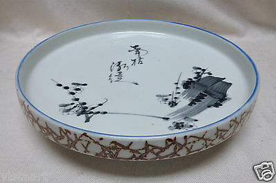 "Signed Vintage Decorative Chinese Porcelain Fruit Bowl- 12"" Diam."