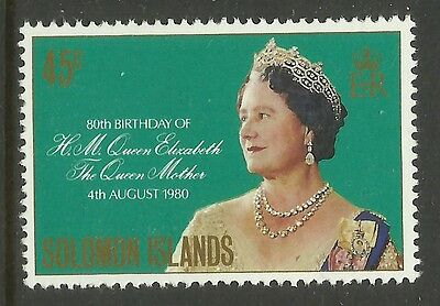 SOLOMON IS1980 80th Birthday QUEEN ELIZABETH QUEEN MOTHER 1v MNH