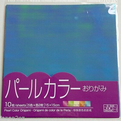 JAPANESE ORIGAMI PAPER - PEARL COLOURS 15 x 15cm 5 Colours 10 pieces
