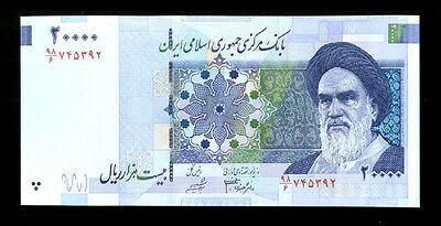 20,000 Iranian Rials  ( KHOMIENI )  20000 Iran Rial Money - Only 75 Left