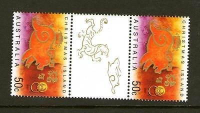 CHRISTMAS ISLAND 2007 YEAR OF PIG 50c GUTTER PAIR