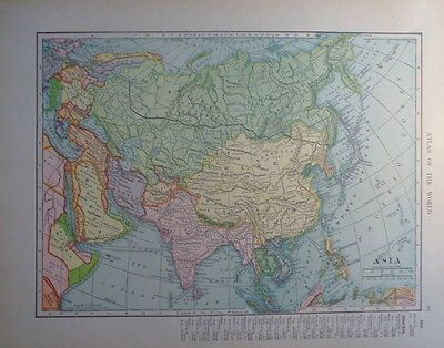 1904 Asia Persia Afghanistan Baluchistan 2-sided Colorful Hammond Map