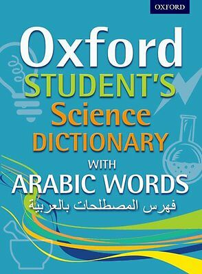 Oxford Student's Science Dictionary with Arabic Words, Paperback - 9780192737076