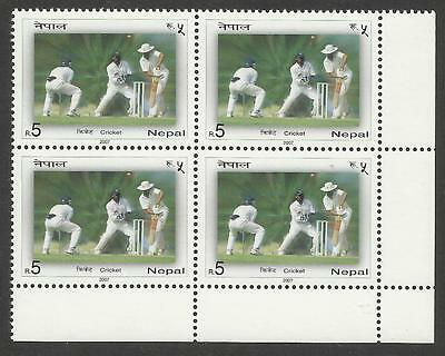 NEPAL 2007 CRICKET Single Value BOTTOM RIGHT CORNER BLOCK MNH