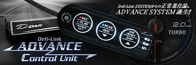 Official Defi Advance Control Unit