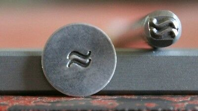 SUPPLY GUY 5mm Double Swirl Metal Punch Design Stamp SGB-33, Made in the USA