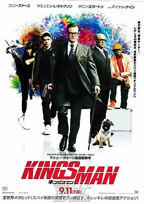 Kingsman Mini Movie Poster Japan chirashi C821