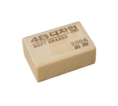 Soft Art Pencil 200A Erasers in Single, 5 or 10 Quantities Available