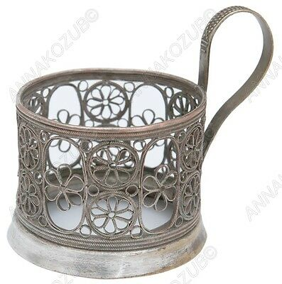 VINTAGE RUSSIAN Soviet TEA GLASS Cup HOLDER Lacy