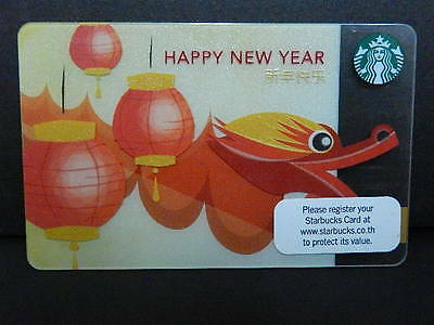 Starbucks Thailand 2012 Year of Dragon gift card