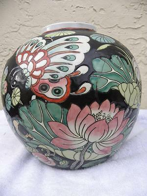 Chines Porcelain Gorgeous Vintage  Vase Jar With Cranes & Butterflies