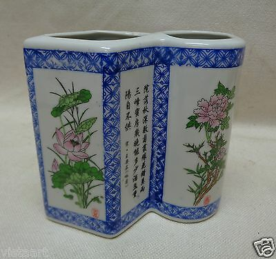 """Vintage Oriental Double Vase with Floral Designs & Chinese Calligraphy- 5x5x2"""""""