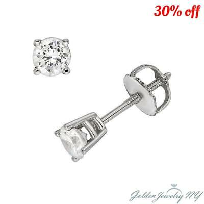 Screw-Back 1.00 Ct Ct Round Cut 14K White Gold Diamond Stud Earrings.