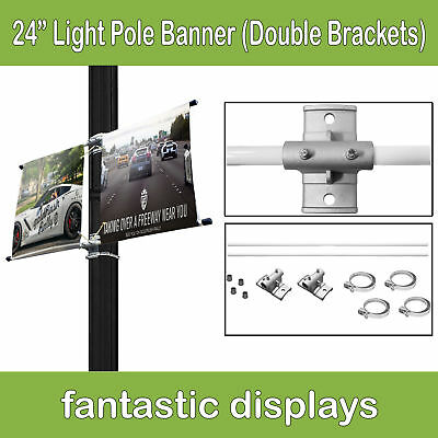 """24"""" Street Pole Double Banner Mounting Kit for Hemmed Banners with Pole Pockets"""