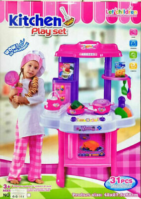 Pink Electronic Childrens Kids Kitchen Cooking Role Play Toy Cooker Set