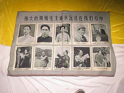 """Artistic Chinese Cultural Revolution Scroll Brocade""""Chairman Mao"""""""