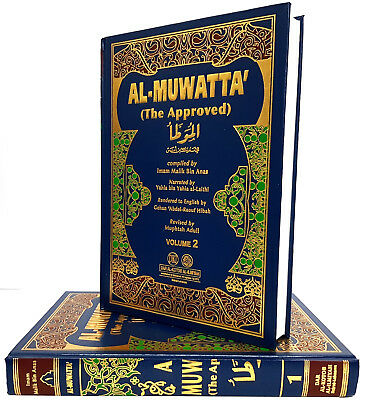 Al Muwatta of Imam Malik Arabic - English (2 Volume) -HB