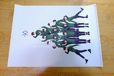 EXO Miracles in December [KOREA Ver.] Special Album *Official POSTER* KPOP