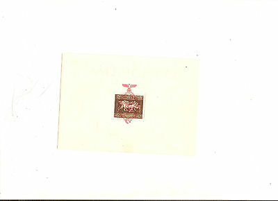 """GERMANY 1937 Block of ONE , the """"BROWN RIBBON"""" in EX-F Sc. B 105"""