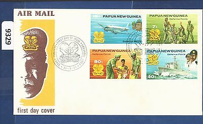 1981 Papua New Guinea FDC Defence Force (4) Port Moresby  (9329)