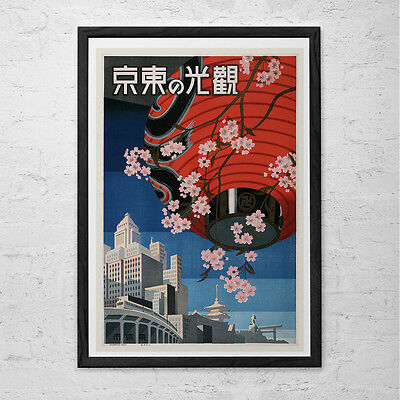 Vintage Japanese Travel Print JAPAN TRAVEL POSTER Professional Reproduction