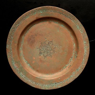 1700's Antique  Islamic Ottoman  Copper Plate, Hammered, Engraved, Signed