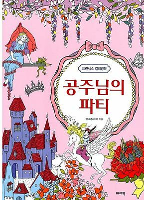 Art Therapy Coloring Book Party Of Princess An Cronhayime For Adult Anti Stress