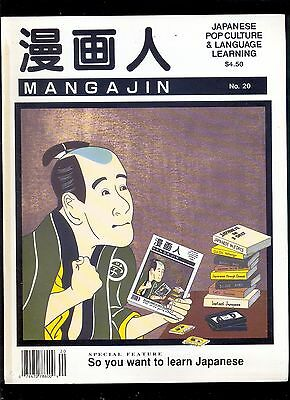 MANGAJIN Japanese Pop Culture & Language Learning #20, 9.1992 old new stock