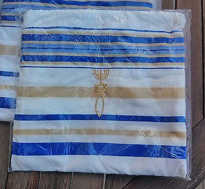 "X-Large Messianic Blue and Gold Tallit Prayer Shawl 72"" x 42"" in Bag New"