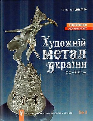 Ukrainian ART METAL XX-XXI catalog, Illustrated photo book, Casting, Engraving