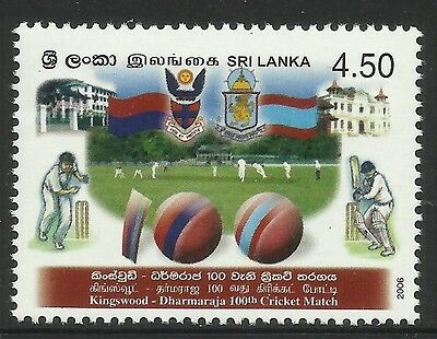 SRI LANKA 2006 CRICKET 100th MATCH 1v MNH
