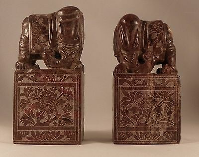 Pair of Bookends.  Chinese Soapstone Carved with Elephants.  Early 20th Century