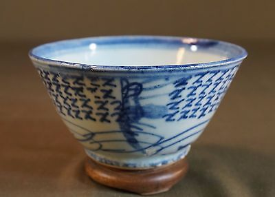 Beautiful Early1900 Chinese Cobalt Blue White Bowl Shrimp Motif Marked on Bottom