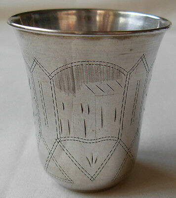 ANTIQUE AUSTRO HUNGARIAN 800 SILVER HAND ENGRAVED CUP - 19 grams