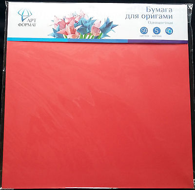 Origami Paper Big Format 30x30 cm or 12x12 inch Solid Color 50 Large Sheets