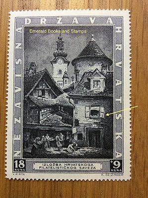 EBS Croatia Hrvatska NDH 1943 Zagreb Philatelic Exhibition with S Michel 115I**
