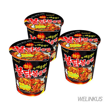 Spicy Chicken Cup Ramyun x 1,3,6,12 Cups Korean Fire Noodle Ramen BULDAKBOKKEUM