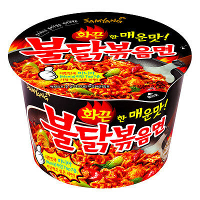 Korean Fire Spicy Chicken Noodles Ramyun x 3,6,9 Cups Hot BULDAKBOKEUM Cup Ramen