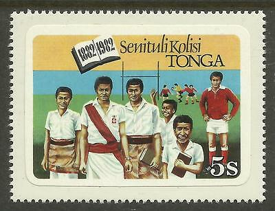 TONGA 1982 COLLEGE CENTENARY RUGBY UNION Tongan Language 1v MNH