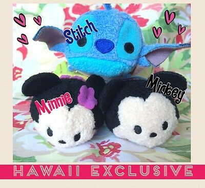 NWT Disney Tsum Tsum Hawaii Exclusive Mickey Minnie Stitch Set of 3 Free Shippin