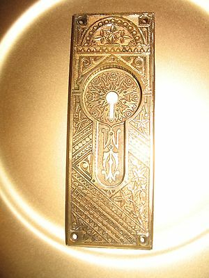 Antique Cast Brass East Lake Pocket Door Backplate may 12 collectible