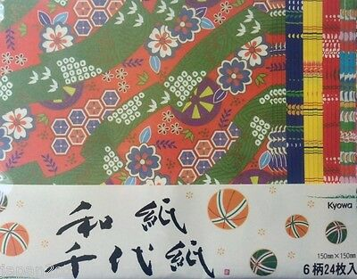 JAPANESE CHIYOGAMI PAPER 24 Pieces 6 designs 15 x 15cm made by Kyowa Japan