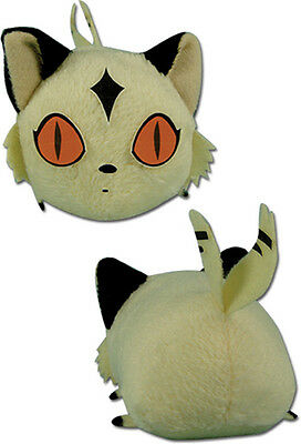 "1x Inuyasha 3"" Mini Kirara Cat Lying Down Great Eastern (GE-52885) Plush Doll"